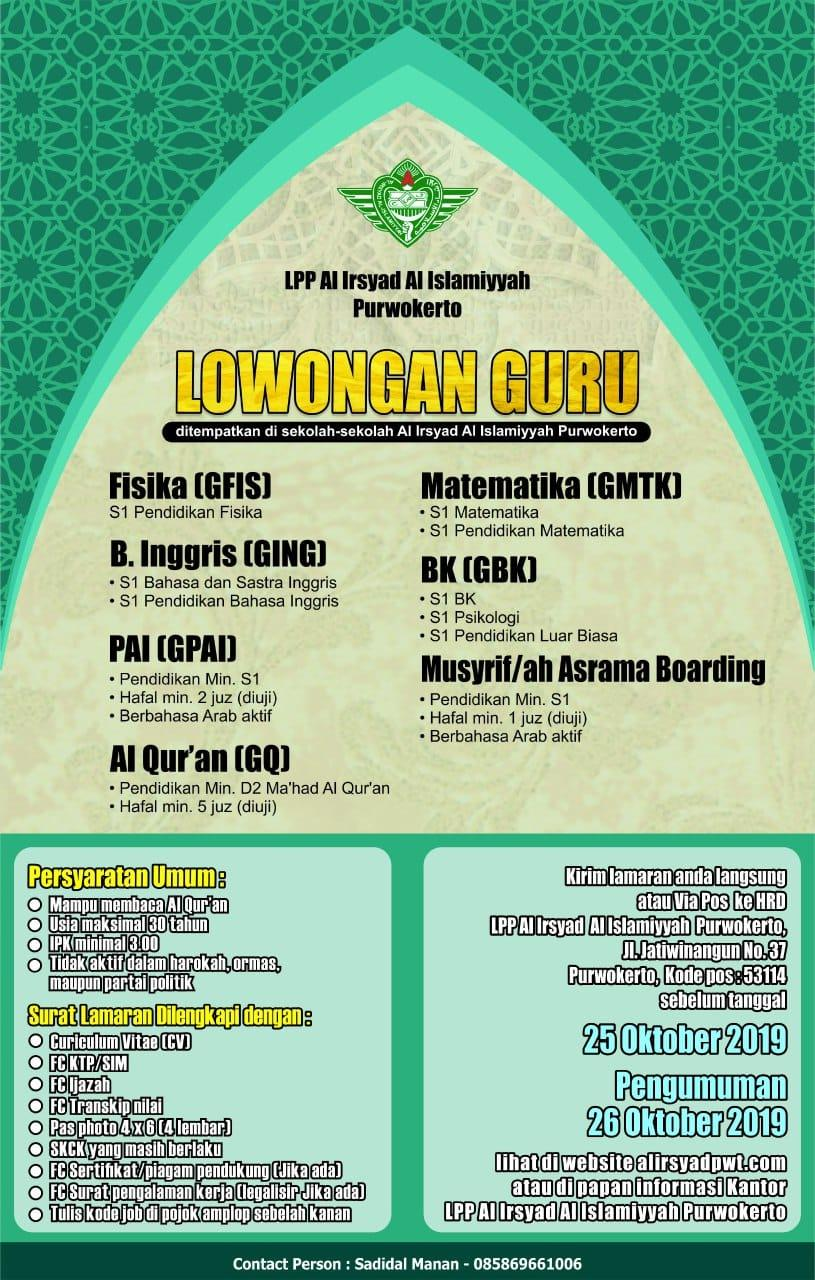 LPP AI Irsyad Al Islamiyyah Purwokerto