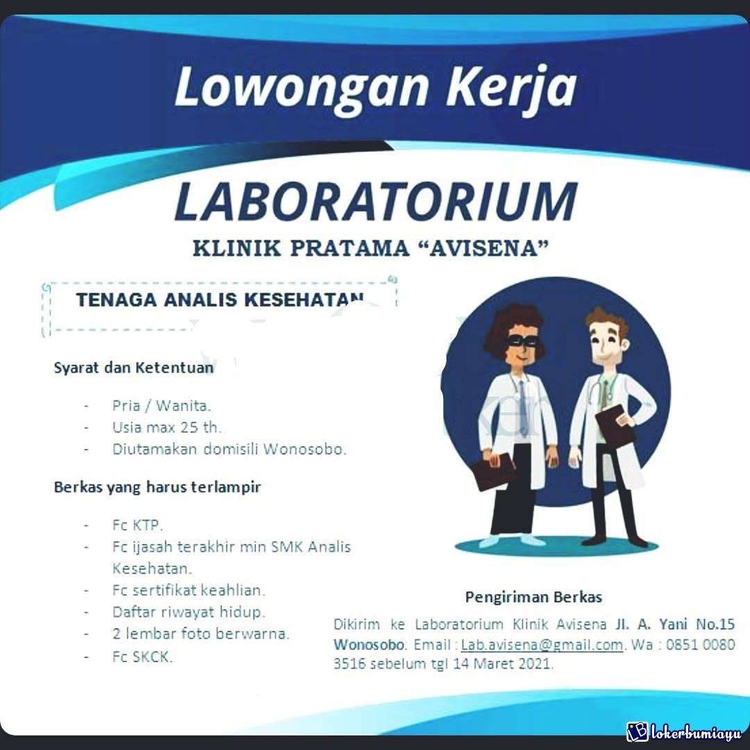 Lowongan Kerja Satpam Smk Di Wonosobo Jawa Tengah Juni 2021