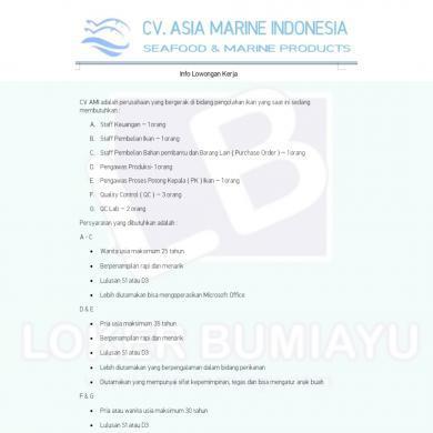 CV AMI