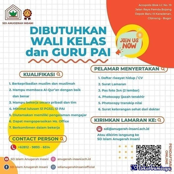 SD Islam Anugerah Insani